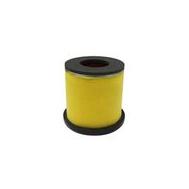 Воздушный фильтр для квадроцикла Suzuki AT-07272-1