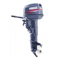Двухтактный лодочный мотор Yamaha 25BWCS