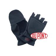 Перчатки для рыбалки с откидным верхом