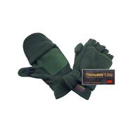 Перчатки с открывающимися пальцами(зеленые)