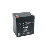 Аккумулятор свинцово-кислотный 12V 4.5 А (АКБ 4,5 Ач)