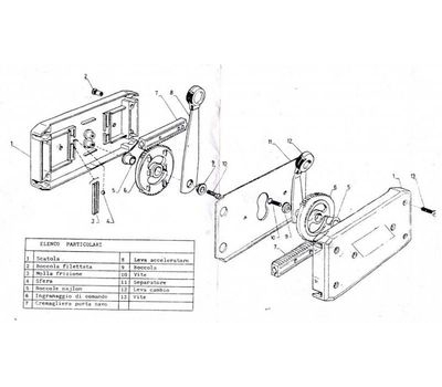 Контроллер двухрычажный для газа-реверса - фото 2