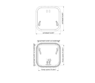 Люк палубный распашной Альбатрос 700x700 - фото 2